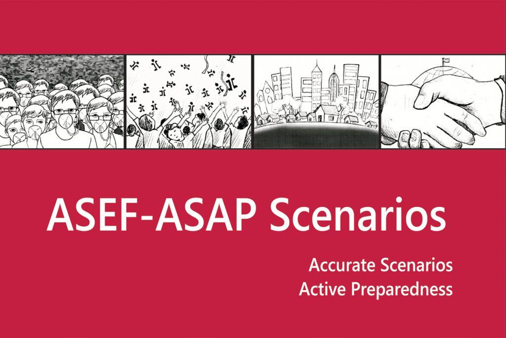 ASEF-ASAP Prospex Case